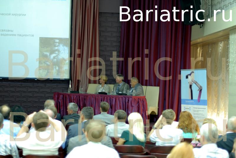 Russian Bariatric Surgery Congress ( Съезд бариатрических хирургов в России ) Бандажирование желудка